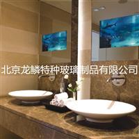 北京浴室镜面玻璃  电视镜显玻璃