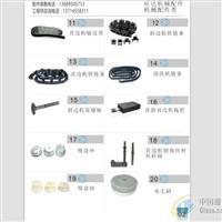 链条、吸盘座、输送带等机械配件供应