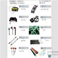各种橡胶类机械配件供应 配件大全