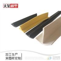 厂家供应彩色T型封边密封条PVC橡胶条加工定制