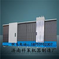 中空玻璃板压生产线 厂家直销