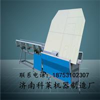 中空平安彩票pa99.com设备 半自动铝框折弯机