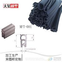 厂家供应MFT系列密封条机械设备橡胶条加工定制