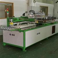 多功能穿梭式印刷机