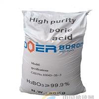 工业硼酸、农用硼酸、国产硼酸、性价比高的硼酸'