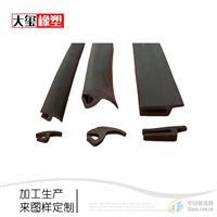 各种规格pvc橡胶条h型密封条机械机柜密封胶条