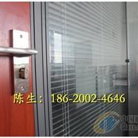 中山办公室隔墙