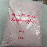 稀土氧化鈰拋光粉 玻璃磨邊機拋光粉