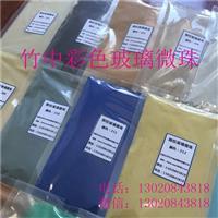 厦门高性能环氧美缝剂原材料彩色玻璃微珠厂家 多少钱
