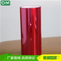 广东东莞pet透明单层保护膜自动动排气无气泡