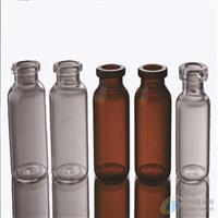 中性硼硅玻璃西林瓶注射剂瓶实验瓶透明茶色