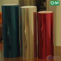 广东单层底粘透明保护膜 自动动排气无气泡