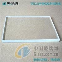 高硼硅玻璃  厚度2.0mm 可定制任意尺寸