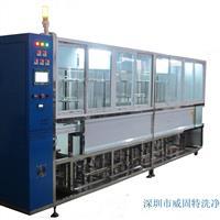 深圳威固特自聚焦透镜超声波清洗机