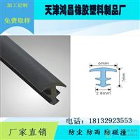廠家批發包邊防撞隔音PVC膠條