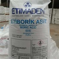 原装进口 土耳其硼酸