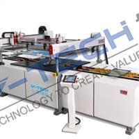全自動家電玻璃、工程玻璃網印機