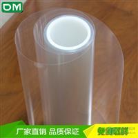 东美新材料pet单层低粘硅胶保护膜自动动排气无气泡