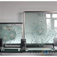 供应防砸玻璃