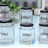 玻璃瓶  酱菜瓶  酒瓶 饮料瓶 蜂蜜瓶