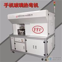 广州3D热弯机哪家生产良率高