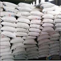 国产工业级硼酸