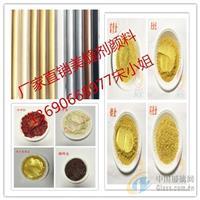 供应山东美缝剂瓷砖专用施工金粉金葱粉