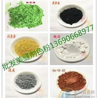 生产环氧彩砂填缝剂金粉美缝剂填缝剂地砖专用金粉