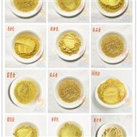 陕西省美缝剂专用金粉 各种颜色 珠光粉颜料色粉厂家