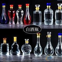 厂家供应玻璃一斤装玻璃白酒瓶婚宴酒瓶