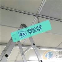 3C认证固定式刚性挡烟垂壁厂家
