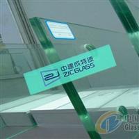 四川成都钢化夹胶玻璃厂家