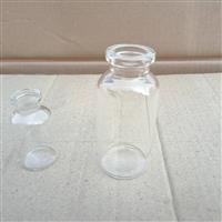 50ml、20ml玻璃瓶蛋白瓶生物瓶西林瓶高硼硅 药品盛装