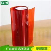 硅胶pet单层保护膜自动动排气无气泡
