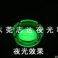广州番禺长效夜光粉 番禺长效夜光粉批发