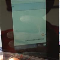 杭州采购-有色触摸屏盖板玻璃