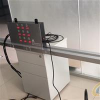 玻璃鍍膜透光率在線測試儀