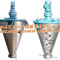 双螺旋锥形混合机厂家龙兴直销,高品质规格全