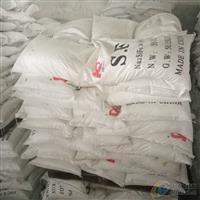 工业级干湿粉氟硅酸钠