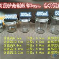 玻璃瓶燕窝瓶蜂蜜瓶储物罐