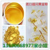 供应印刷涂料金粉织物印金超闪黄金粉铜粉厂家