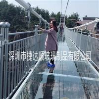 广东SGP夹层玻璃供应商