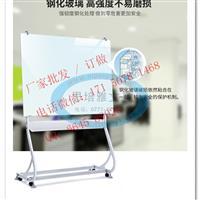 南宁玻璃白板,南宁移动会议白板,可订做