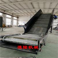 重型链板爬坡输送机加大加宽高护板链板输送设备流水线