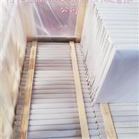 供应江浙地区高硼硅平板玻璃