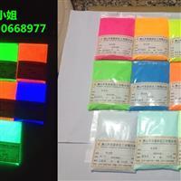 供应长效陶瓷工艺品专用夜光粉.涂料油墨夜光粉.