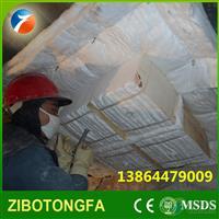 红砖窑改造硅酸铝纤维保温棉 硅酸铝纤维模块