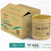 河南宇峰中空玻璃用丁基胶YF-888供应