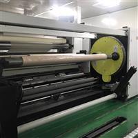 PVB汽车玻璃胶片生产线