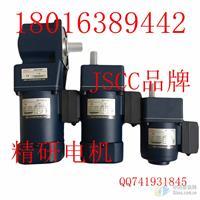 精研电机上海JSCC马达